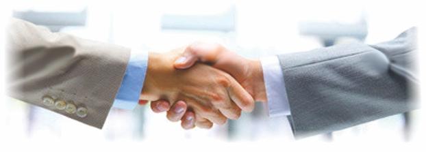 Работаем вместе - партнёрство.